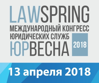LawSpring