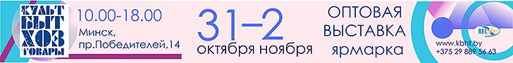 Kultbyt723