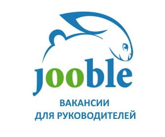 Jooble вакансии