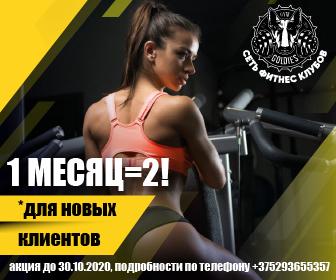 сеть фитнес-клубов Goldie's Gym