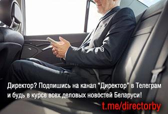 Телеграм-канал журнала Директор